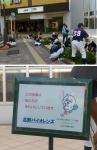 北野駅クリーン活動を行いました。